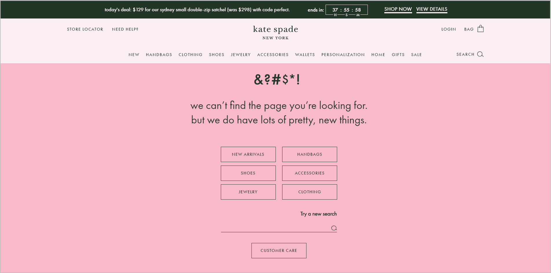 helpful ecommerce 404 page example - katespade.com's 404 error page says