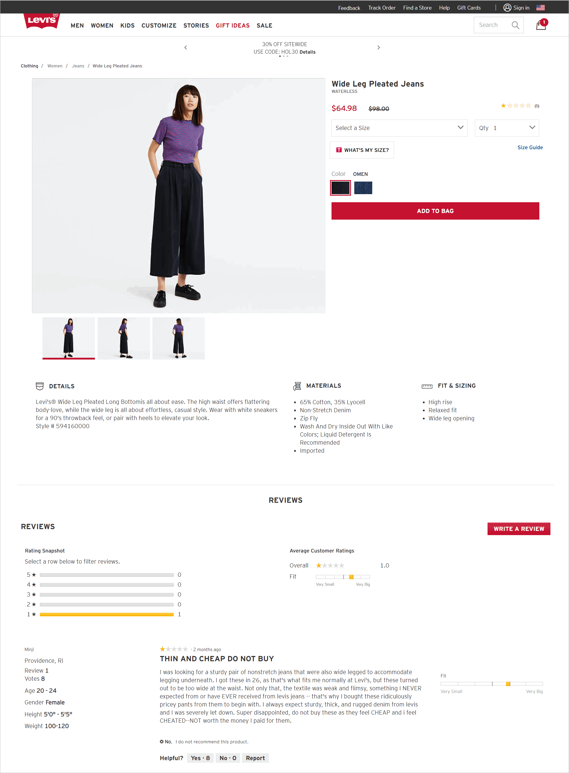 Levi.com product detail page which shows an average rating despite the product having only one review.