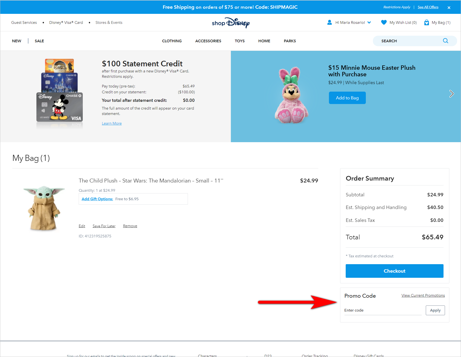visually de-emphasized ecommerce promo code field example. shopdisney.com's shopping bag with the promo code field below the checkout button